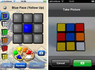 app_util_cubecheater_2.jpg