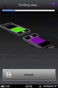 app_util_flipcontact_4.jpg