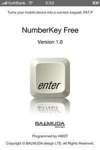 app_util_numkeyfree_1.jpg