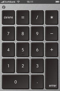 app_utility_numkey_2.jpg