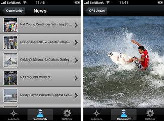 app_weather_surf_4.jpg
