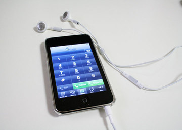 apple_earphone_7_.jpg