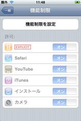 hide_video_4.jpg