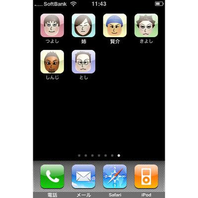 iphone3g_speeddial_0.jpg