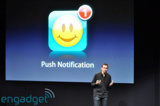 iphone_os_event_08.jpg