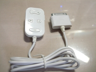 remote2_3.jpg