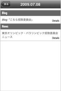 tokyo_olympic_2.jpg