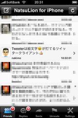 tweeter_2.jpg