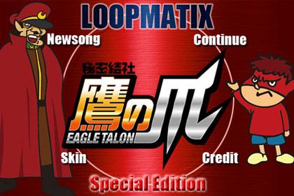 app_sale_2011-01-16.jpg