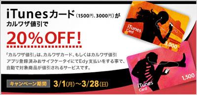 karuwaza_2010_3_0.jpg
