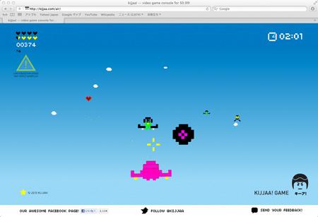 app_game_kijjaa_6.jpg