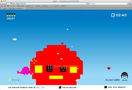 app_game_kijjaa_8.jpg