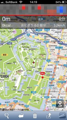 app_navi_kyorisoku_1.jpg