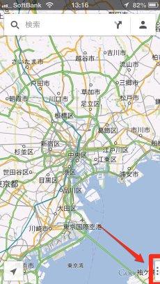 app_navi_new_google_map_3.jpg