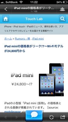 app_news_news_storm_6.jpg