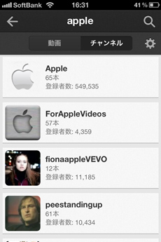 app_photo_official_youtute_3.jpg