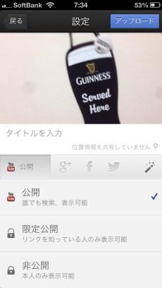 app_photo_youtube_capture_3.jpg