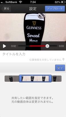 app_photo_youtube_capture_5.jpg