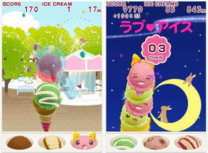 app_sale_2011-06-16.jpg