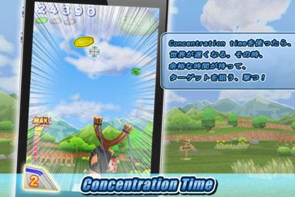 app_sale_2011-11-28.jpg