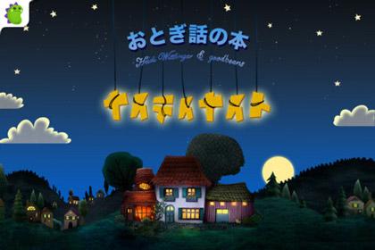 app_sale_2012_11_30.jpg