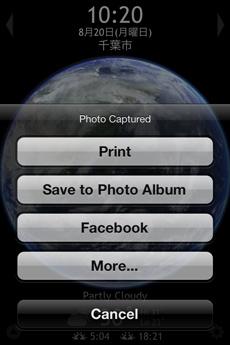 app_util_living_earth_hd_14.jpg