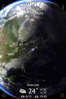 app_util_living_earth_hd_3.jpg