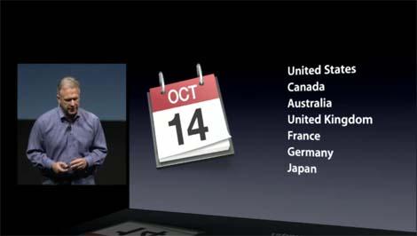 apple_2011_fall_event_39.jpg