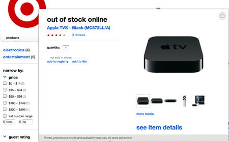 apple_tv2_refresh_rumor_1.jpg