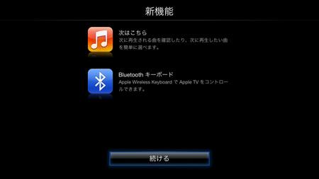 apple_tv_bluetooth_keybord_5.jpg