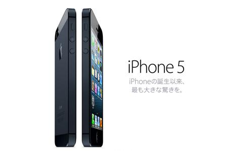 cheaper_iphone_model_2013_0.jpg