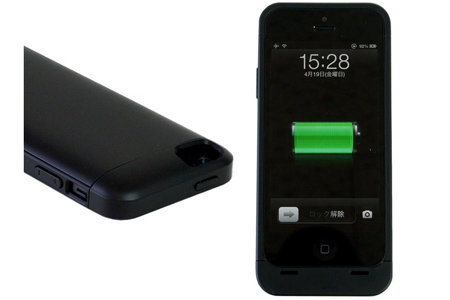 hyplus_iphone5_battery_case_sale_0.jpg
