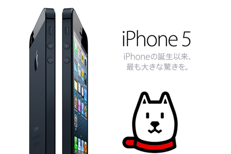 iphone5_softbank_preorder_0.jpg