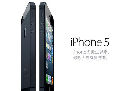iphone_7gb_limit_check_3.jpg