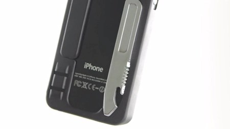 iphone_readycase_3.jpg