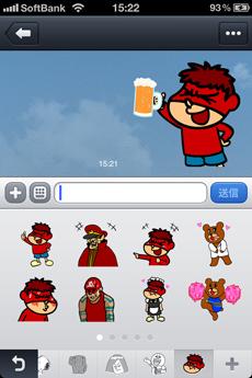 line_hello_kitty_stamp_3.jpg