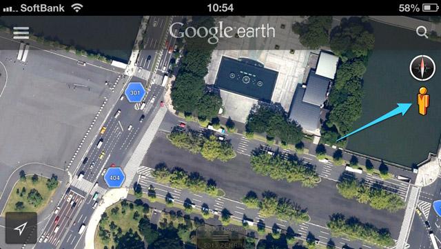 google_earth_ios_street_view_1