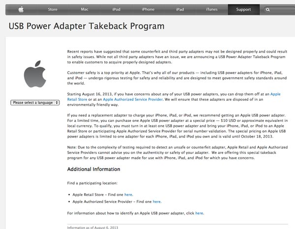 apple_usb_power_adapter_takeback_1