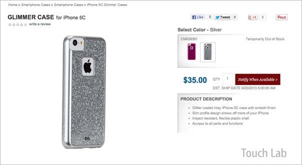 casemate_iphone5c_cases_2