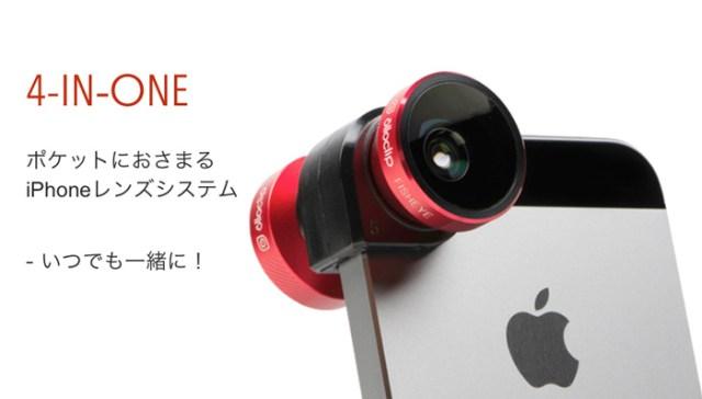 new_2013_11_26_2