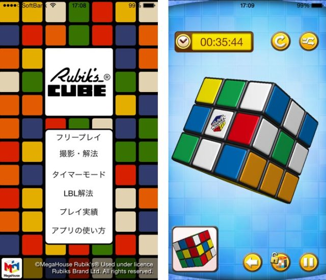 app_game_official_rubiks_cube_1