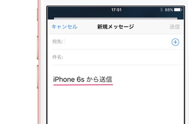 blagging_iphone6s_3