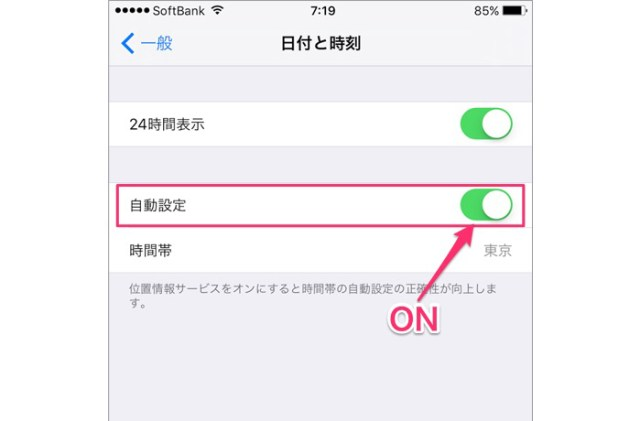 iphone6s_battery_indicator_issue_1