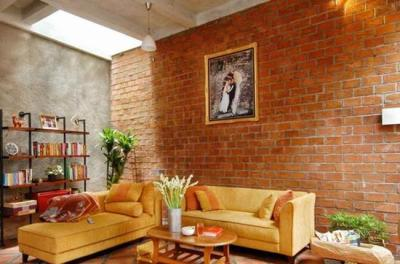 Ini Plus Minus Dinding Bata Ekspos – Disain Arsitektur ...