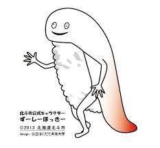 【刀剣乱舞】北海道のゆるきゃら「ずーしーほっきー」は長谷部推し!