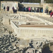 Israel Museum Model