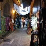 Arab Shuk Jerusalem