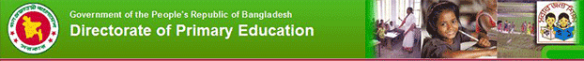 Primary Assistant Teacher Admit Card download 2013