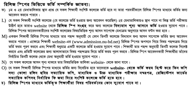 NU Honours Release Slip Admission Notice 2012-13