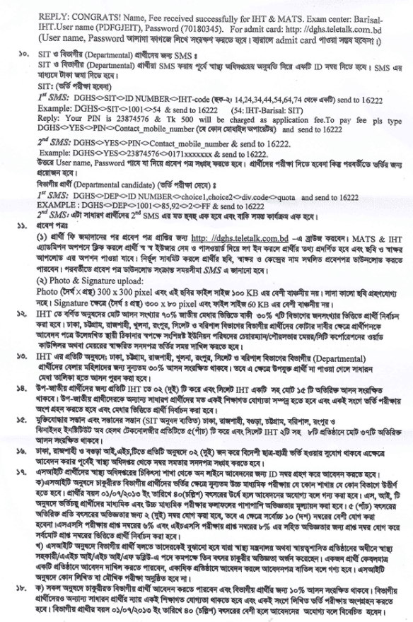 MATS and IHT admission circular2013-2014